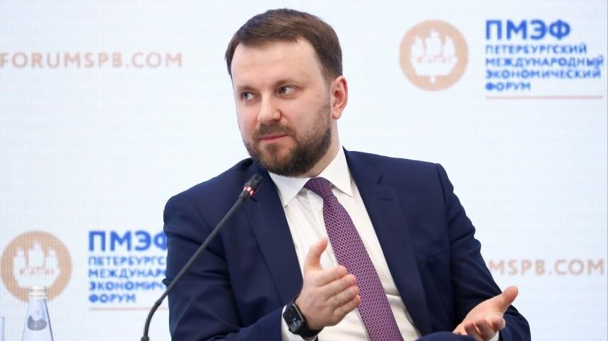 Максим Орешкин: кконцу года Россия полностью восстановит экономику