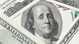 Кудрин рассказал осудьбе доллара вРоссии после отказа отнего ФНБ