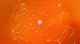 Астропрогноз для всех знаков зодиака нанеделю с7 по13июня
