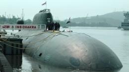 Стало известно овозвращении вРоссию арендованной Индией атомной подлодки