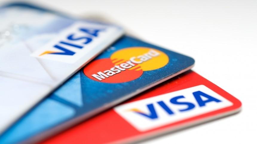 Агентство Moody's допустило вероятность отключения России отVisa иMasterCard