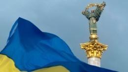 Запрет всего русского, радикализация общества: кчему привел госпереворот наУкраине