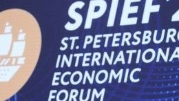 Снова вместе: как ПМЭФ-2021 стал символом победы над пандемией коронавируса
