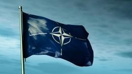 Злонамеренный план: как новая концепция НАТО скажется наРоссии?