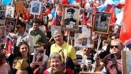 Разместившим фото нацистов в«Бессмертном полку» предъявили обвинения