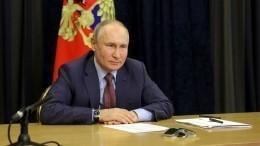 Путин врежиме онлайн встретился ссемьями, награжденными орденом «Родительская слава»