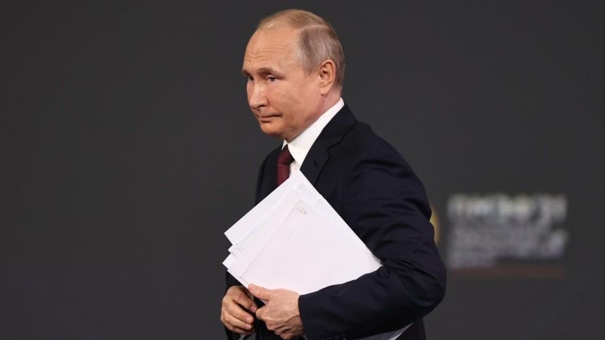«Высмеял потуги США»: реакция мировых СМИ навыступление Путина наПМЭФ