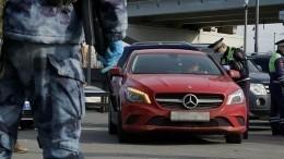 ВМВД уточнили случаи, когда сотрудники ГИБДД могут брать авто граждан