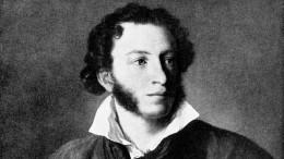 «Раскручивал Вселенную»: петербуржцам рассказали, что Пушкин был магом
