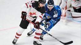Сборная Канады победила команду Финляндии ив27-й раз стала чемпионом мира похоккею