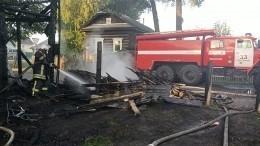 Видео сместа пожара вПермском крае, где погибли трое детей