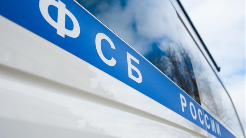 ИзРоссии выдворили агента украинских спецслужб