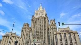 «Это навсегда»: Россия начала работу поподготовке кудару отновых санкций