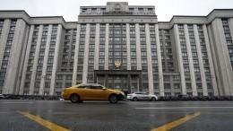 Путин встретится сдепутатами всвязи сокончанием работы 7-го созыва Госдумы