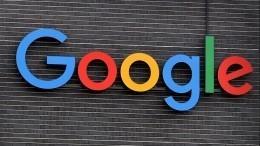 Франция оштрафовала Google на220 миллионов евро