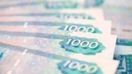 Более миллиарда рублей вРФвыделят надополнительную поддержку науки