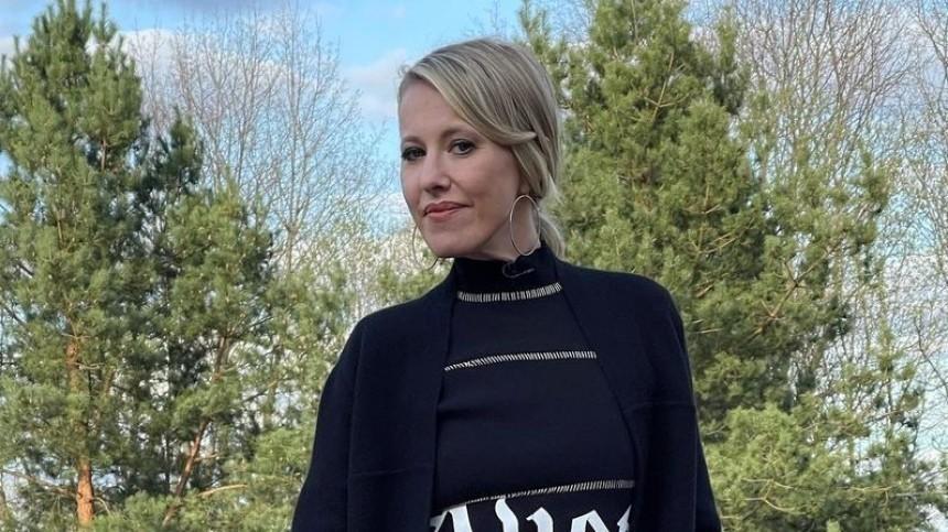 Собчак отреагировала наподанный против нее иск на50 миллионов рублей