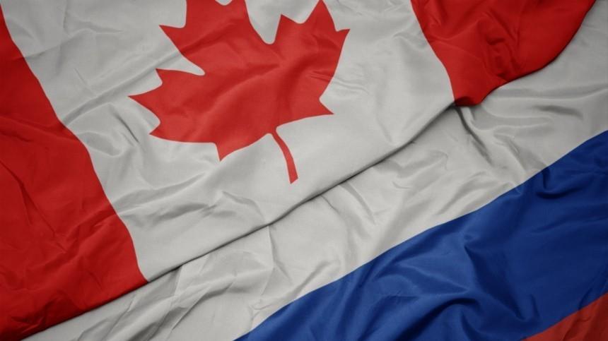 Россия внесла в«черный список» девять граждан Канады