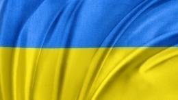 Как УЕФА одобрил форму сборной Украины снационалистическим лозунгом? —репортаж