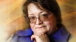 Автор книги «Дурдом», писатель ипоэт Елена Стефанович скончалась вЧите