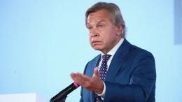Пушков связал низкий рейтинг сериала «Анна Болейн» с«идеологией нового расизма»