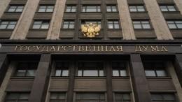 ВГосдуме РФпризвали ОБСЕ иЕСнедать Украине пойти по«пути Третьего рейха»