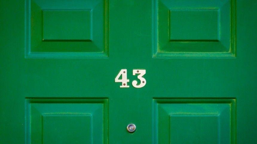 Что означает номер квартиры, вкоторой выживете? —объясняет нумеролог