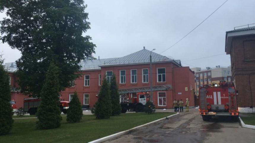 Три человека погибли при пожаре вбольнице вРязани