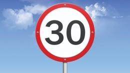 ВГИБДД выступили заограничение скорости вроссийских городах