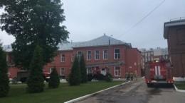 СКвозбудил дело после трагического пожара врязанской больнице