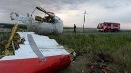 Лавров заявил обутаивании США важных сведений поделу окрушении MH17