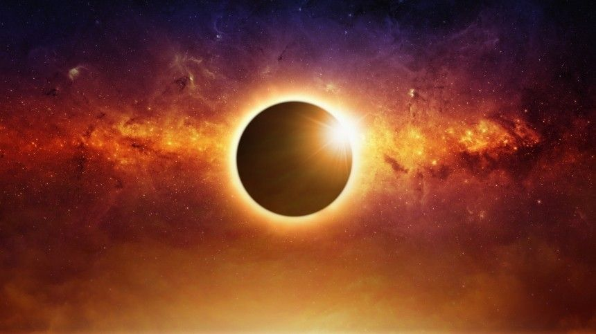 Астролог назвала даты рождения тех, чью судьбу изменит солнечное затмение 10июня