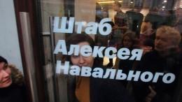 «Только приветствую»: герой РФосуде над организациями Навального