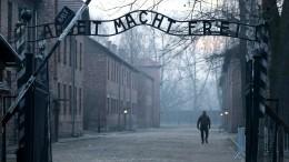 Онзнал правду! Умер последний освободитель Освенцима