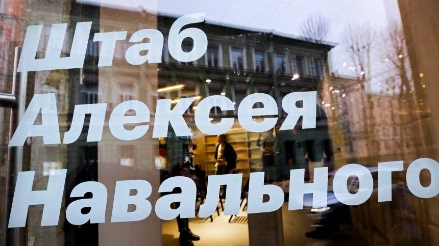 «Кошки-мышки сзаконом»: эксперты осуде над организациями Навального