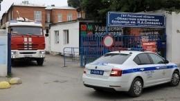 Ведется расследование причин пожара вРязанской больнице. Кто виноват?