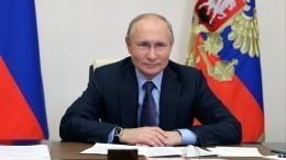 Путин задумался оподготовке кпубликации статьи обистории русских наУкраине