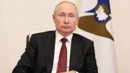 Путин назвал проблему расширения НАТО чувствительной для безопасности россиян вещью