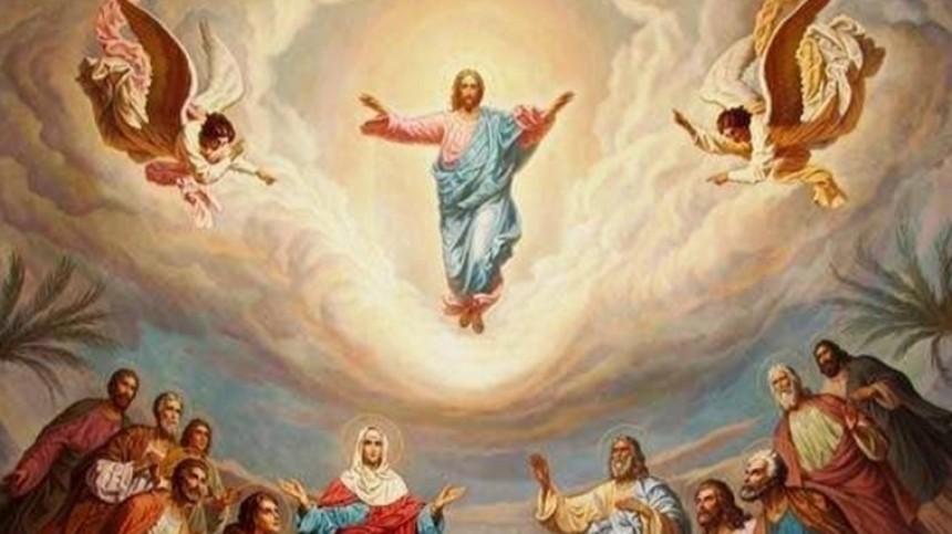 Вознесение Господне: что можно ичто нельзя делать 10июня