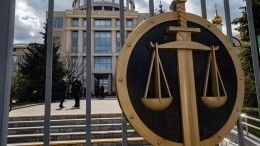 Суд над организаторами протестов: зачто ФБК* признали экстремистским? —репортаж