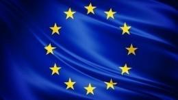 Европарламент представил проект санкций против Белоруссии