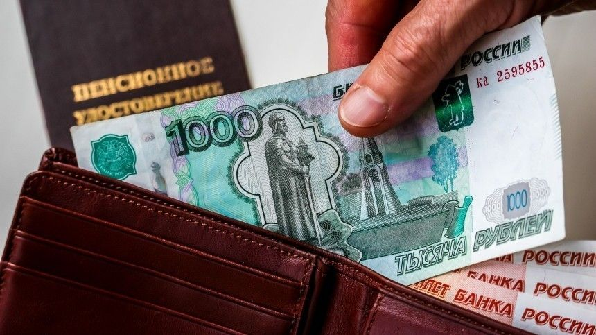 Нетеряйте время: какие категории россиян могут получить дополнительные выплаты?