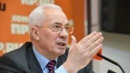«Два дня, три?»— экс-премьер Украины оценил возможные сроки войны сРоссией