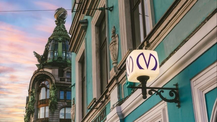 Метро вПетербурге вдень «Алых парусов» будет работать круглосуточно
