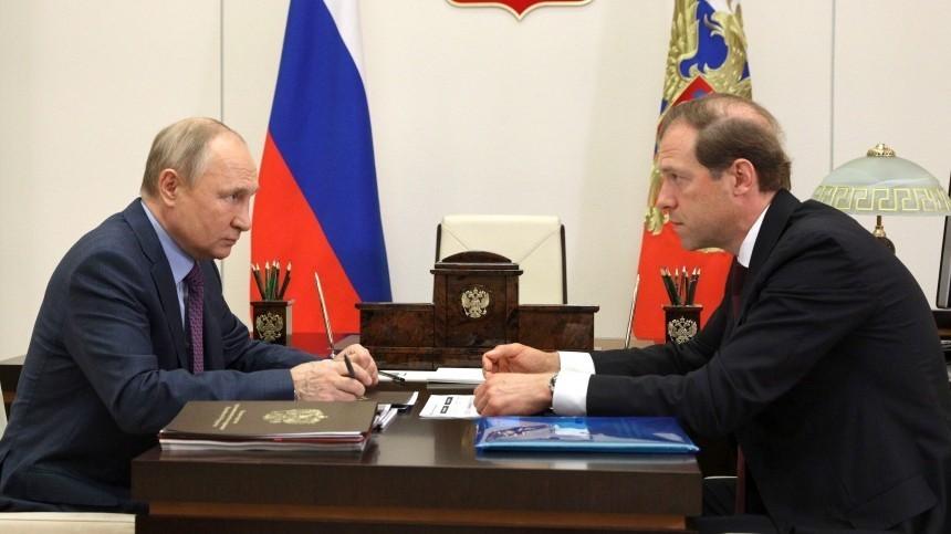 Глава Минпромторга доложил Путину обуспехах российской экономики