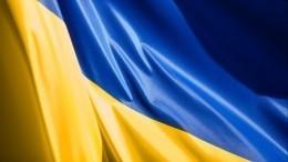 Слоган надо удалить: официальный ответ УЕФА оформе сборной Украины наЕвро-2020