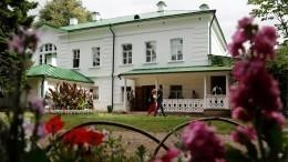Путин поздравил музей-усадьбу «Ясная Поляна» состолетием