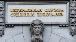 Вдва столичных отдела службы судебных приставов пришли силовики