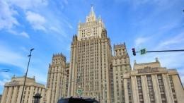 МИД РФвызвал поверенного вделах Украины из-за инцидента сконсулами воЛьвове