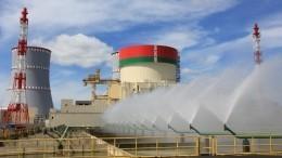 Первый энергоблок БелАЭС приняли вэксплуатацию